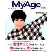My Age Vol.18 (2019 夏号)-全力応援!40代からの美とからだ(eclat mook) [ムックその他]
