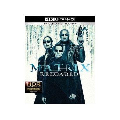 マトリックス リローデッド 日本語吹替音声追加収録版 [UltraHD Blu-ray]