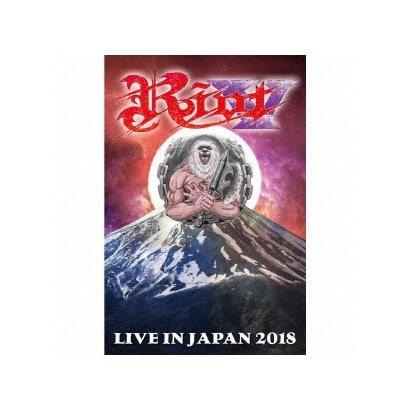 ライオット/ライヴ・イン・ジャパン2018