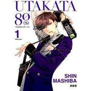 UTAKATA80(S) 1 [コミック]