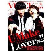 TVガイド VOICE STARS vol.10 [ムックその他]