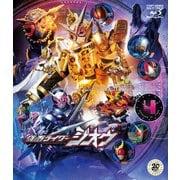 仮面ライダージオウ Blu-ray COLLECTION 4