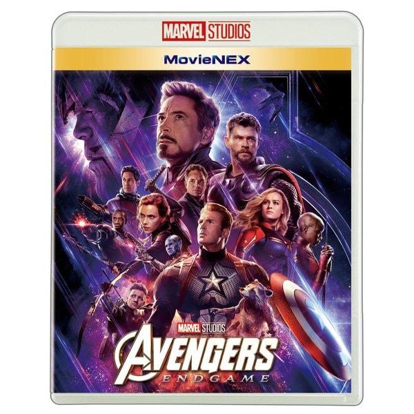 アベンジャーズ/エンドゲーム MovieNEX [Blu-ray Disc]