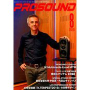 PRO SOUND (プロサウンド) 2019年 08月号 [雑誌]