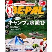 BE-PAL (ビーパル) 2019年 08月号 [雑誌]