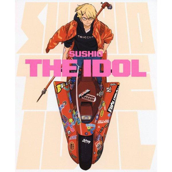 SUSHIO THE IDOL [ムックその他]