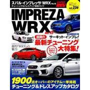 ハイパーレブ Vol.236 スバル ・ インプレッサ / WRX No.15 [ムックその他]