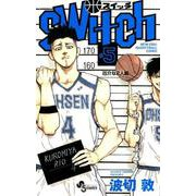switch<5>(少年サンデーコミックス) [コミック]