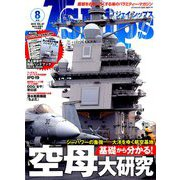 J Ships (ジェイ・シップス) 2019年 08月号 [雑誌]