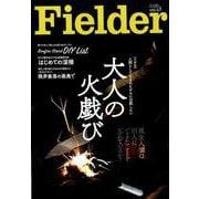 Fielder vol.47(SAKURA MOOK) [ムックその他]
