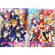 ラブライブ!9th Anniversary Blu-ray BOX Forever Edition