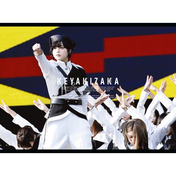 欅坂46/欅共和国2018 [Blu-ray Disc]