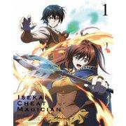 異世界チート魔術師 Vol.1
