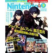Nintendo DREAM (ニンテンドードリーム) 2019年 09月号 [雑誌]