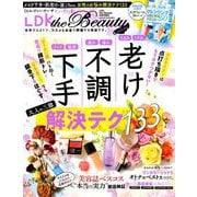 miniLDK the Beauty 2019年 09月号 [雑誌]