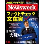 Newsweek (ニューズウィーク日本版) 2019年 7/30号 [雑誌]