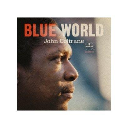 ジョン・コルトレーン/ブルー・ワールド~ザ・ロスト・サウンドトラック