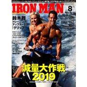 IRONMAN (アイアンマン) 2019年 08月号 [雑誌]