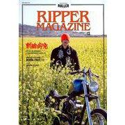 RIPPER MAGAZINE 13-斬捨御免OLD SCHOOL CHOPPERS ONLY(NEKO MOOK 2879) [ムックその他]