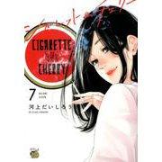 シガレット&チェリー 7 チャンピオンREDコミックス [コミック]