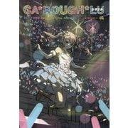 CA*ROUGH*LU-カラフル―KANTOKU Rough & Line Art-Color Version〈#1〉 [単行本]