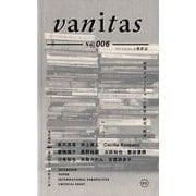 vanitas〈No.006〉 [単行本]