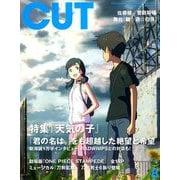 Cut (カット) 2019年 08月号 [雑誌]