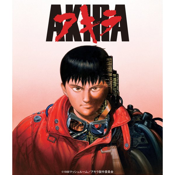 AKIRA 4Kリマスターセット [UltraHD Blu-ray]