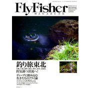 FlyFisher (フライフィッシャー) 2019年 09月号 [雑誌]