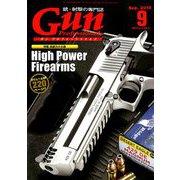 月刊 Gun Professionals (ガン・プロフェッショナルズ) 2019年 09月号 [雑誌]