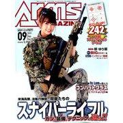 Arms MAGAZINE (アームズマガジン) 2019年 09月号 [雑誌]