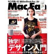 Mac Fan (マックファン) 2019年 09月号 [雑誌]