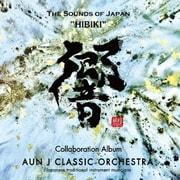 響 ~THE SOUNDS OF JAPAN~