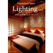 Commercial Space Lighting 増刊商店建築 2019年 09月号 [雑誌]