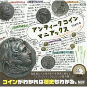 アンティークコインマニアックス―コインで辿る古代オリエント史 [単行本]
