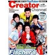 Creator Channel Vol.16 (COSMIC MOOK) [ムックその他]