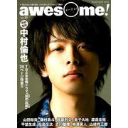 awesome! (オーサム) Vol.31 [ムックその他]