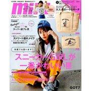 mini (ミニ) 2019年 09月号 [雑誌]