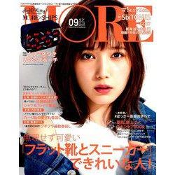 MORE (モア) 2019年 09月号 [雑誌]