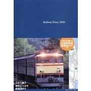 鉄道手帳 2020年版 [単行本]