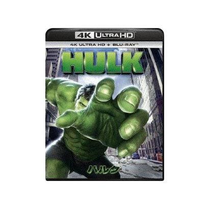 ハルク [UltraHD Blu-ray]