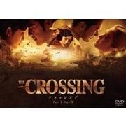 The Crossing/ザ・クロッシング Part Ⅰ&Ⅱ DVDツインパック