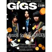 GiGS (ギグス) 2019年 09月号 [雑誌]