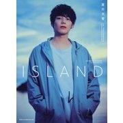 ISLAND―宮川大聖 1st PHOTOBOOK [単行本]