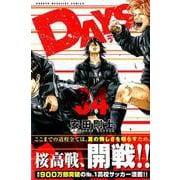 DAYS 34(少年マガジンコミックス) [コミック]