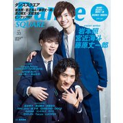 Dance SQUARE vol.33(HINODE MOOK 556) [ムックその他]