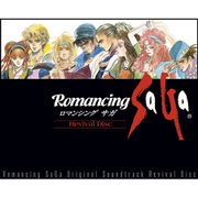 Romancing SaGa Original Soundtrack Revival Disc