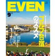 EVEN (イーブン) 2019年 09月号 [雑誌]