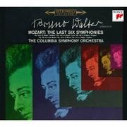 モーツァルト&ハイドン:交響曲集・管弦楽曲集