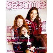 sesame (セサミ) 2019年 09月号 [雑誌]